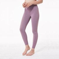 Custom Print Soccer Jerseys Solid Color Women yoga pants High Waist Sports Gym Wear Leggings Elastic Fitness Lady Overall Full Tights Workout A0000102851