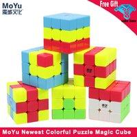 Neueste MOYU Lehre Puzzle Serie 3x3x3 Magic Cube 3x3 Geschwindigkeitswürfel Sandwische Puzzle Cube Für Kinder Pädagogisches Spielzeug