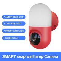 IP Camera Surveillance HD WiFi PTZ rotazione Casa Rilevamento movimento Allarme Smart Alarm Courtyard Lampada da parete Telecamere