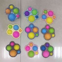 Flag Finger Bubble Decompression Toys Push Puzzle Silicone Key Chain Five Fingers Toy Gobang Kids Adult Multicolor Anxiety Stress Reliever G50YK7N