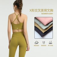 lulu women Beauty back sports bra running fitness Camisoles Comfortable breathable underwear without steel ring Shockproof gather vest lu Tanks