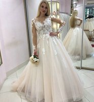 Scoop Neck A Line Long Sleeves Lace Wedding Dresses Appliques Sweep Train Corset Back Tulle Bridal Gowns