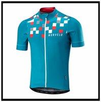 Morvelo Takım Giyim Kısa Kollu Jersey (Bib) Pro Dağ Nefes Yarışı Spor Bisiklet Döngüsü Yumuşak Cilt Dostu Gömlek Açık Yaz 42987