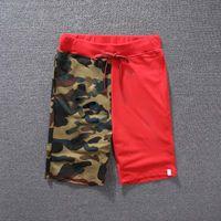 Herrenhose Mode Druck Tarnfarbe Nähte Teenager Sommer Shorts Klassische Streetwear Jungen Jungen Jogginghose