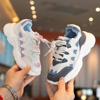 2021 Autumn Kid Shoes Boys Girls Mesh Patchwork Sneakers Child Casual Breathable Soft Anti-Slip Running Sports Shoe Size 26-36 #YY-2091