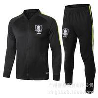Erkek Eşofman V Yaka Fransa Kore Spor Giyim Eğitim Giyim Brezilya Ulusal Takımı Hatıra Forması