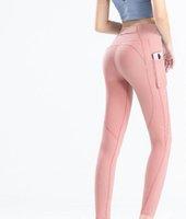 Формирование леггинсов женщины йога брюки фитнес упражнения матовая матовая обнаженная боковая кармана персик бедра колготки ясных щипы сексуальные черные