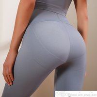 Cor pura cor sem costura ioga colete quadril e barriga moldando calças de ioga calças de fitness correndo exercício yoga roupas terno jersey