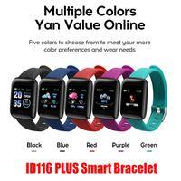 Fitness Tracker ID116 Plus سوار ذكي مع معدل ضربات القلب الذكية Watchband ضغط الدم معصمه PK ID115 Plus 116 Plus