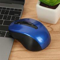 Centechia 2.4 ГГц Беспроводная мышь USB 6D Компьютерный игр Mute Clight Click Laptop для мышей Dota 2