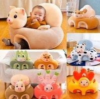 DHL 크리 에이 티브 만화 봉제 베개 어린이 소파에 앉아있는 배우기 아기 좌석 장난감 작은 사용자 정의 모성 및 하위 공급