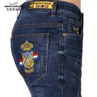 Jeans de moda Bruce Shark Straight Pierna Hombre Diseño Casual Diseño Juvenil Tendencia Estiramiento Flojo Suavizado Espesado