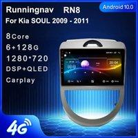 Joueur 4G LTE Android 10.1 pour Kia Soul 2009 2011 2011 Multimédia Stéréo Stéréo DVD Navigation GPS Radio