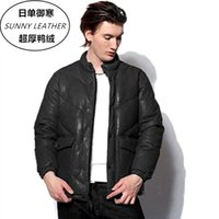 Men's Leather & Faux Famous Sheep Skin Thickening Of Full Head Big Bread Layer Down Jacket Warm Man