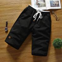 Lawrenceblack Classic Мужские Шорты Лето Корейский Мода Тонкая Нить Пляжные Брюки Мужской Море