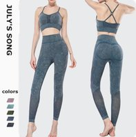Equipo de yoga Canción de julio Conjunto sin fisuras Fitness Sportswear Gimnasio Entrenamiento de ropa para mujer Leggings de cintura alta Deportes Bra Aliento