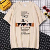 الرجال القمصان أنيمي haikyuu إلكتروني نمط العين طباعة رجل تي شيرت الجمالية اليابان الشارع الشهير الصيف الملابس فضفاضة المنزل الرجال