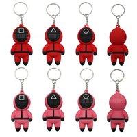 الحبار لعبة مفتاح سلسلة، نفس قلادة الغراء الناعمة PVC من لي جونغ جاي من كوريا