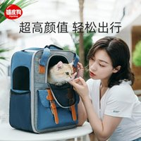 Dog Car Seat Covers Cat Bag Go Out Portable Large Capacity Pet Backpack Bath