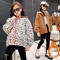Girls leopard grain lambs wool jacket kids letter embroidery long sleeve outwear children patchwork color hooded velvet thicken warm coat Q2307