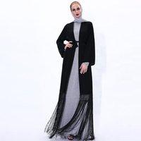 Ethnic Clothing Muslim Arabian Saudi Women's All Black Robe Summer Cardigan Tassel Cloak Dubai Abaya Africa Ramadan Elegant Jacket