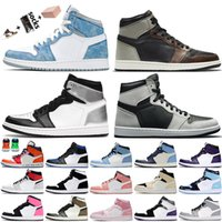 2021 مع صندوق jumpman 1 أحذية كرة السلة 1 ثانية النساء الرجال المدربين عالية og hyper الملكي باتينا فضة توالحذاء الاردني شادو 2.0