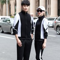 Couple leisure suit Boy large cotton Men's Tracksuits Girl College Clothing group purchase university school uniform printing Sport suits