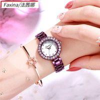 2020 diamante coreano incrustado moda fortuna relógio mulheres relógio de quartzo líquido vermelho