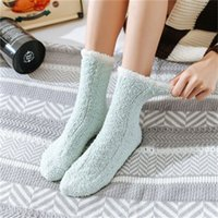 Coral Velvet Thick Towel Socks Lady Winter Warm Fluffy Adult Candy Color Floor Sleep Fuzzy Socks Girls Stockings 2pcs pair CCA11917 73 Y2