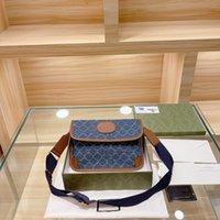 Luxurys Designers sacos de moda saco de cintura unisex sacos de caixa agradável letra G impressão mulheres e homens cintura bases