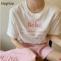 Neple Korean Letter Pattern Causal T Shirt Women O Neck Pullover Short Sleeve Tees Summer 2021 New Cotton Good Quality Lady Top C0607