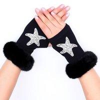 قفازات أصابع المرأة معشمش القطن الشتاء الدافئة قصيرة أفخم كريستال الترتر نصف اصبع محبوك 7C2202