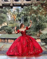 2021 Bling Sexy Dark Red Burgundy Quinceanera Ball Gown Dresses Off Shoulder Sequined Lace Appliqus Sequins Sweet 16 Sweep Train Plus Size Party Prom Evening Gowns