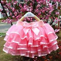 소녀 케이크 투투 춤추는 미니 생일 공주 공 가운 어린이 아이 옷 4 레이어 얇은 명주 그물 치마