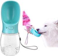 개 물병, 누출 방지 휴대용 개 물 디스펜서, 가벼운 개 여행 물병 애완 동물 야외 산책