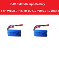 2PCS 7.4V 650mAh Lipo 배터리 배터리 예비 부품 2310 7014 RC 보트 F1 RC 헬리콥터 W608-7 HJ370 YD712 YD921 RC 무인 배터
