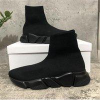 С коробкой высочайшего качества Paris мужские женские повседневные туфли скорость тренажеры вязание носки белый черный хаки водяной знак Balencaiga кроссовки обувь размером 36-46