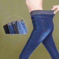 4Color Black Blue Skinny Jeans Women Casual High Waist Elastic Pencil Pants Fashion Denim Trousers Plus Size 26- 38 Women's