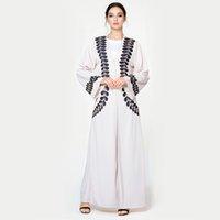 Abaya Dubai Kaftan Ислам Кимоно Кардиган Мусульманская мода Hijab платье Abayas для женщин Eid Mubarak Турция Ислам Европейская одежда