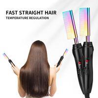 استقامة كهربائية مشط المرأة الشباك ثنائي الأغراض مستقيم الشعر الأسري اللحية التصميم للرجال فرش