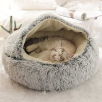2-In-1 Round Plush Cat Bed Winter Warm Cave Pet Small Dog Sleeping Nest Kennel Soft House Non Slip Bottom Mat Beds & Furniture