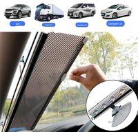 자동차 햇빛 보호자 파라솔 자동 개폐식 frontrear 앞 유리 윈도우 그늘 블록 내부 자외선 보호 커튼 커튼
