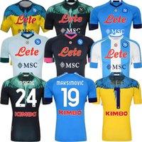 2021 2022 Napoli Soccer Jerseys Maradona Maglietta Da Calciatore Osimhen Insigne SSC نابولي Kits Maglia Mertens Koulibaly الرجال كرة القدم قميص التايلاندية