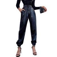 Women's Pants & Capris Fashion Women High Waist Hip Hop PU Leather Pencil Cargo Ladies Elastic Solid Bodycon Long Trousers Harem Pantalones