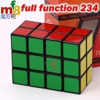 Magic Cube Puzzle MF8 Tomz 전체 기능 2x3x4 234 큐브 마스터 컬렉션 교육 트위스트 지혜 로직 장난감 게임 z