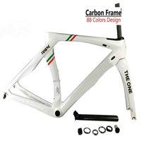 30 ألوان مخصص بطل RB1K واحد الكربون الطريق الإطار دراجة دراجة إطارات BB86