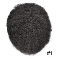 Afro Curl Toupee para homens negros 10x8 Poly Poly African American Human Systems Todos injetados Pu pele de pele de pele Substituição Kinky Curly Mens Wigs