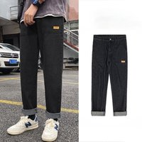 Men's Jeans 2021 Summer Pants, Casual Small Feet Jeans, Nine-point Large Size Cotton Pants  For Men