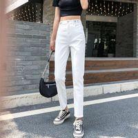 Women's Jeans 2021Summer And Autumn Denim Temperament Cotton Wash High Waist White Nine Cent Straight Pants For Women