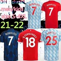 사이즈 S-4XL Ronaldo 21 22 Sancho 축구 유니폼 유나이티드 팬들 선수 버전 남자 Bruno Fernandes Lingard Pogba Rashford 축구 셔츠 2021 2022 남자 + 아이들